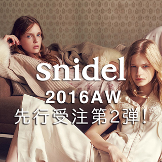 snidel[スナイデル]2016AW先行受注第2弾!
