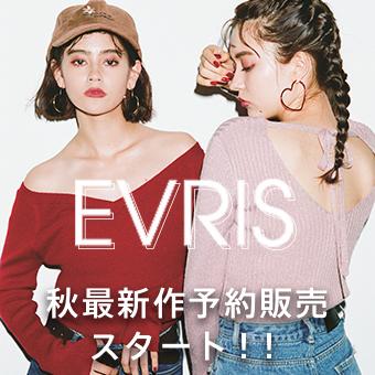 EVRIS[エヴリス]ViVi10月号掲載の秋最新作予約販売スタート!!