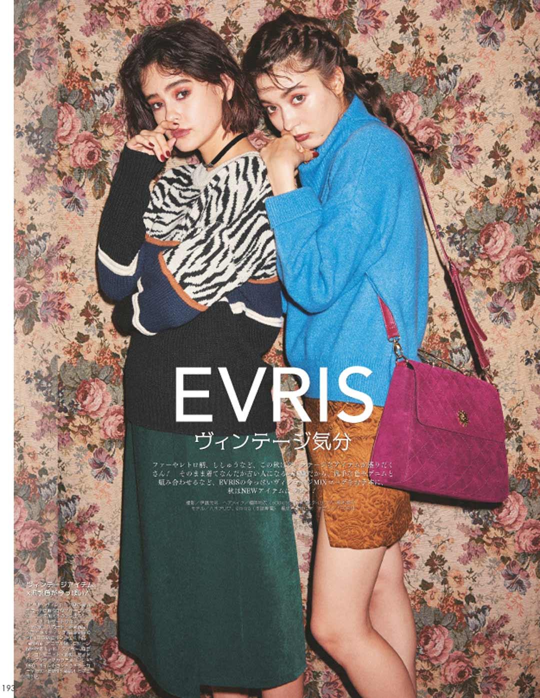 ViVi 11月号P.193『EVRIS[エヴリス]【ヴィンテージ気分】』掲載