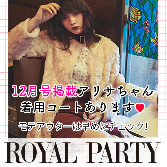 ROYAL PARTY[ロイヤルパーティー]