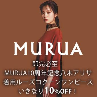 MURUA[ムルーア]