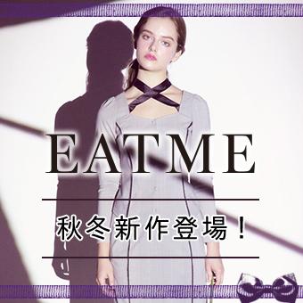 EATME[イートミー]
