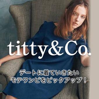 titty&Co.[ティティー&コー]