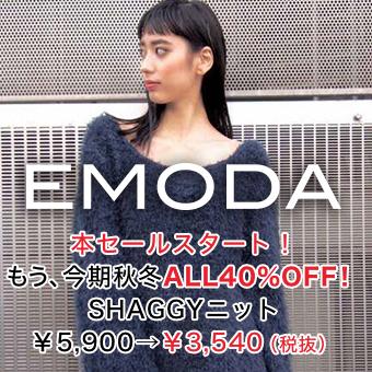 EMODA[エモダ]