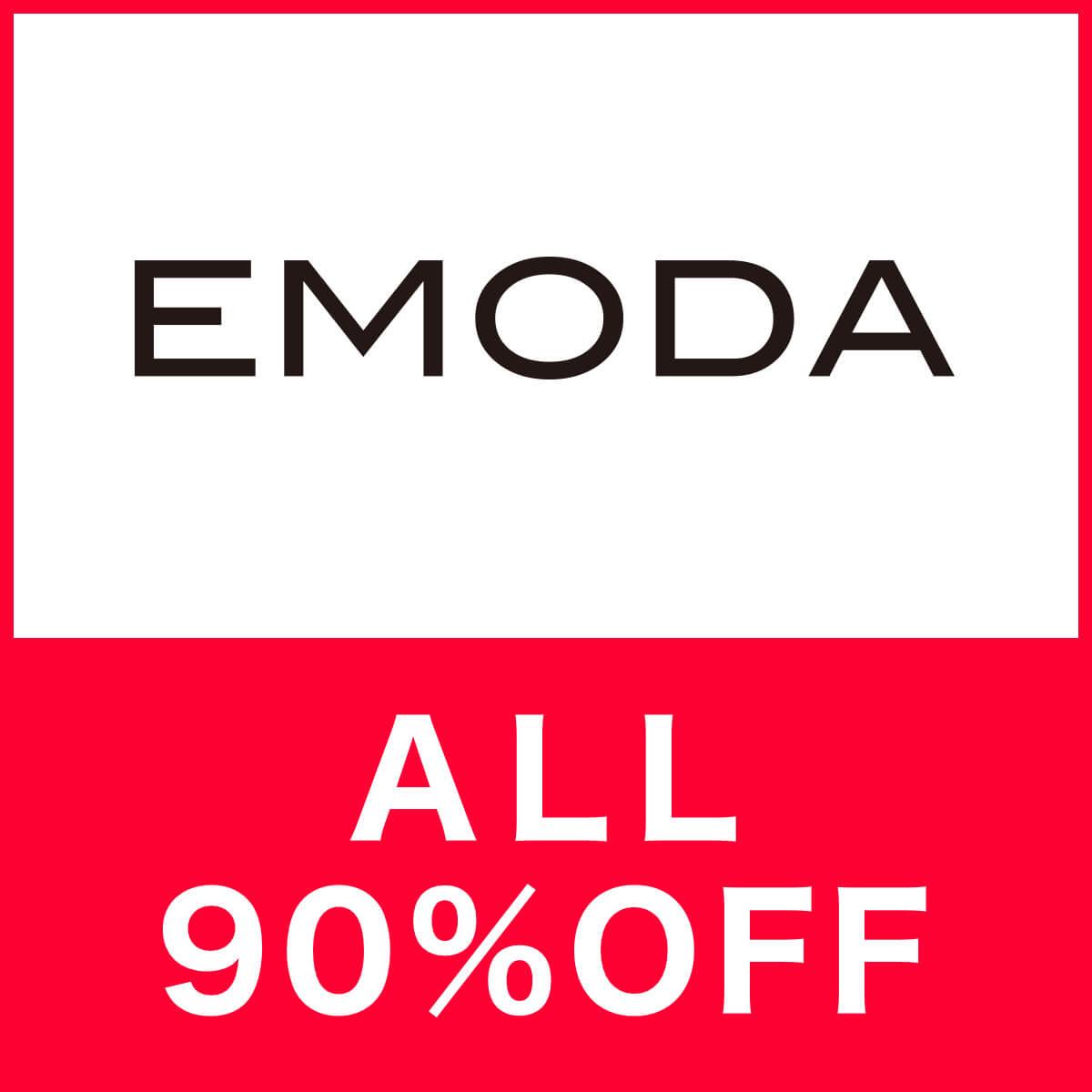 EMODA[エモダ]ALL90%OFF